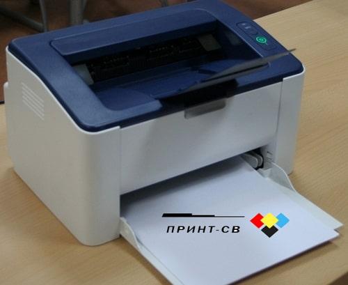 Принтер «Xerox Phaser 3020»