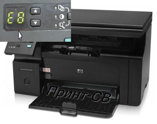 """HP LaserJet Pro M1132 MFP ошибка """"E8"""""""