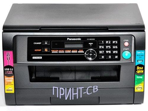 Panasonic-KX-MB2000