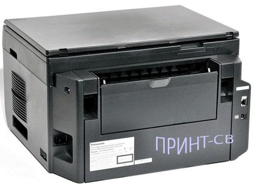 МФУ «Panasonic KX-MB2000»